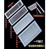 广东德普龙轻质耐水铝合金百叶窗立体感强价格合理