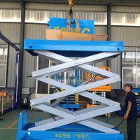 孝感市 大悟县启运直销简易货梯 大吨位货物运输平台