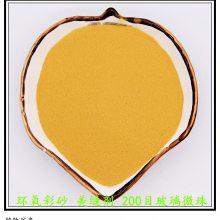 广东填缝剂彩砂 美缝剂专用彩色玻璃微珠 高性能烧结玻璃微珠