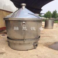 木制酿酒设备订购电话 500斤粮食煮酒设备多少钱