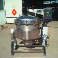 高压中药蒸煮锅 电加热药材煮锅 可倾式药材蒸煮设备