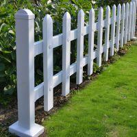 定制批发 别墅园林绿化带隔离草坪pvc塑钢护栏