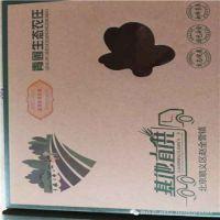 北京新鲜蔬菜礼盒价格