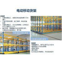供应密集型货架,深圳厂家直供密集货架