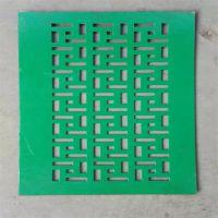 生产十字孔冲孔网 天花板吸音板 装饰吊顶网板