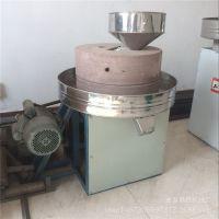 多功能电动石磨 无渣石磨豆浆机 天然石材