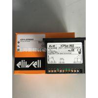 eliwellEnergySDW646伊力威控制器FlexSBW、SDW、SCW600系列
