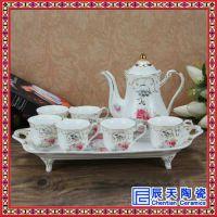 欧式咖啡具咖啡杯英式陶瓷下午茶茶具高档家用红茶具带托盘