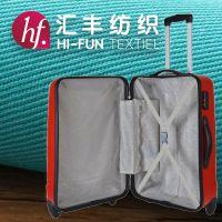 安阳箱包面料|用料环保|保质保量