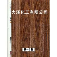优质木纹水转印膜厂家直销,量大从优
