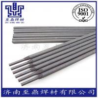 厂家直销 D256耐磨堆焊焊条 EDPMn-A-16耐磨堆焊焊条 品质保证