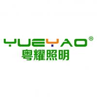 中山市粤耀照明科技有限公司