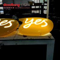 亚克力字母灯箱 户外门头招牌灯箱 单面led灯箱制作厂家 免费安装