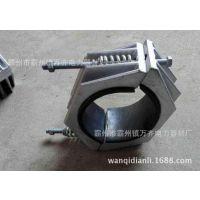 单芯固定夹JGW-7电缆抱箍 电缆固定抱箍 JGW全系类