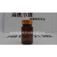 药用玻璃瓶,口服液瓶,厂家供应批量大,价格优惠,可来电交谈