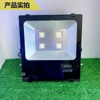 供应户外投射灯高杆泛光单色彩色黑金刚款白光大功率100w150w200w