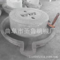 闲情逸致手摇小石磨 家用早餐石磨豆浆机 人力磨粉机