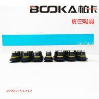 台湾BOOKA柏卡纸箱码垛吸盘 工业生产线吸盘 机器人前端吸盘