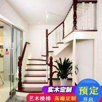楼梯厂家定制楼梯