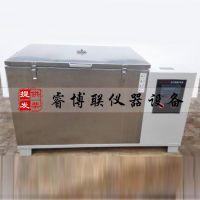 睿博联ZKY-400蒸汽快速养护箱