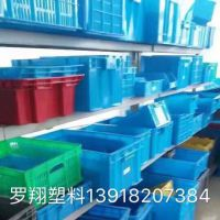 上海罗翔塑料制品有限公司