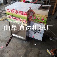 镇江 10用玉米膨化机 3号弯管康乐果机 大米膨化机 通达直销