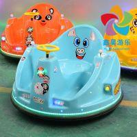 儿童广场飞碟碰碰车 户外彩灯玩具遥控车 亲子炫酷发光对战车