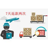 大陆寄小包件到香港用什么快递