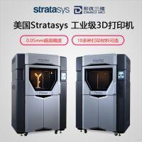 全国销售FDM fortus 450mc打印机 abs3d打印设备 热塑3D打印机
