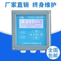 供应浊度仪 自清洗浊度传感器检测仪 探头带刮片污泥浓度计