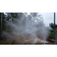 养殖场、垃圾处理厂喷雾除臭设备直供