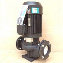 供应 GD(2)25-15 立式管道离心泵 污水处理泵 暖气管道循环泵