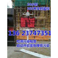 陕西噪声扬尘监测仪厂家扬尘监控系统多少钱