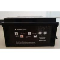 梅兰日兰蓄电池M2AL12-90梅兰日兰蓄电池12v90ah官网报价