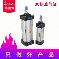 标准气缸型号与规格的选择方式 厂家直销s标准型气缸