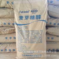 食品级麦芽糖醇生产厂家 河南郑州麦芽糖醇哪里有卖价格多少
