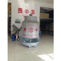 天津良丰生产的30吨,60吨玻璃钢逆流式冷却塔多少钱?