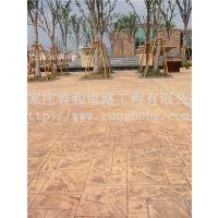 河北省艺术压模混凝土施工对基层混凝土要求