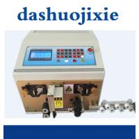 DS-880I 中剥剥线机