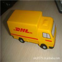 PU海绵制作儿童玩具HCX PU挂件 PU2玩具橄榄球