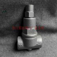 SF-3 螺纹双金属片式疏水阀双金属片式螺纹疏水阀厂家批发销售