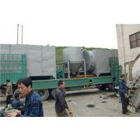 原木环保炭化炉_霍州市环保炭化炉_三兄木炭机厂(在线咨询)