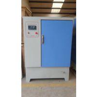 河北三思YH-40B混凝土水泥标准恒温恒湿养护箱*规范标准
