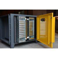 东能环保供应静电油烟净化器 低空排净化设备6000风量 厨房 餐馆废气处理
