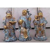 厂家供应黄铜福禄寿佛像,佛堂寺庙摆件佛像图片