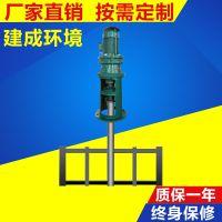 南京建成牌JBK框式搅拌机厂家直销