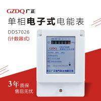 厂家直销单相电子式电能表 出租房电子电表 家用智能电能表