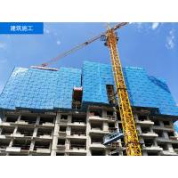 建筑施工工具式脚手架安全技术规范_附着式整体爬升脚手架@汇洋建筑设备公司
