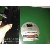 美国EIT PowerPuck能量计维修 维修UV PowerPuck软件
