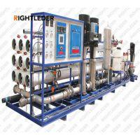 双级2吨反渗透设备 RO反渗透处理系统 水处理设备